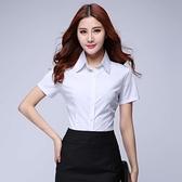 襯衫 短袖夏白色襯衣職業工作服正裝半袖韓版修身上衣ol