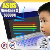 ® Ezstick ASUS S330 S330UN 防藍光螢幕貼 抗藍光 (可選鏡面或霧面)