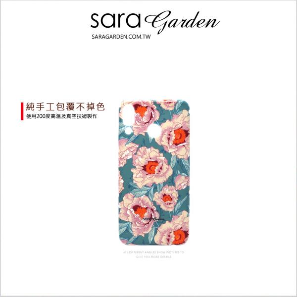 客製化 ASUS Zenfone5Z手機殼 多型號製作 復古碎花