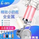 AMI MI-6000簡約版小奶瓶電容麥克風聲卡套裝 電腦K歌YY錄音話筒  自由角落
