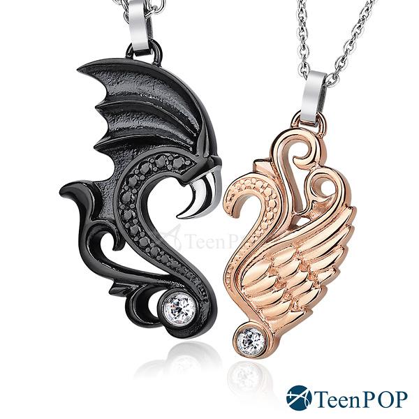 情侶項鍊 對鍊 ATeenPOP 珠寶白鋼項鍊 神獸傳說 惡魔天使 單個價格 情人節禮物