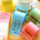 【00323】 超大卷筒式可撕便利貼 可調長短隨心貼 多色卷筒設計 N次貼 紙膠帶