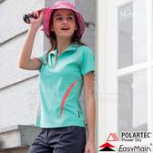 EasyMain 衣力美 SE17004-41淺綠 女排汗抗UV休閒衣 Polartec快乾機能衣/戶外中層衣/立領Polo衫