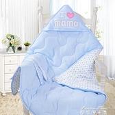 初生嬰兒抱被新生兒加厚款包被純棉春 季繈褓抱毯外出寶寶用品 麥琪精品屋