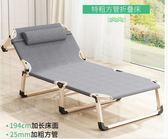 躺床折疊沙發懶人辦公室單人躺椅簡易便攜式午睡休息中午睡覺成人【快速出貨82折優惠】