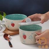 陶瓷碗帶蓋密封碗保鮮盒帶蓋飯盒圓形水果便當盒【宅貓醬】