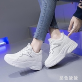 大尺碼女鞋2019秋冬季新款小白百搭智熏內增高運動鞋 XN7652『黑色妹妹』