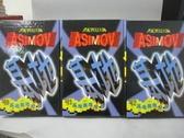 【書寶二手書T4/兒童文學_KCJ】基地與地球_上中下合售