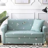 降價兩天-全包卡通彈力沙發套歐式貴妃單三人兒童沙發罩全蓋組合皮四季通用