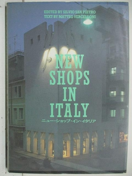 【書寶二手書T5/設計_DVE】New Shops in Italy