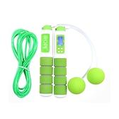 iROPE升級版專業磁控有線無線兩用電子跳繩-綠