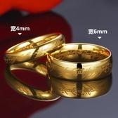 鎢金鍍18k金魔戒 男士戒指