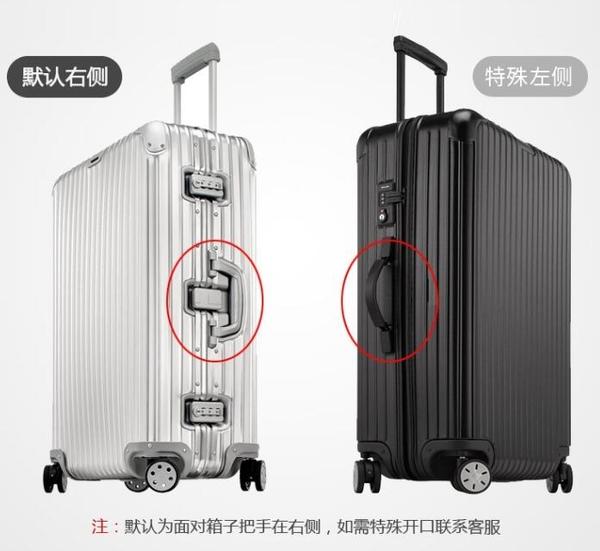 透明箱套開箱免脫免拆卸加厚防水刮PVC旅行箱保護套行李箱防塵罩 向日葵