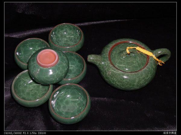 冰裂茶具 翡翠綠 功夫