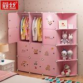 兒童衣柜卡通 簡約現代 經濟型組合衣櫥嬰兒收納柜子寶寶簡易衣柜