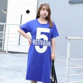 中大尺碼~長款後背大V領T恤短袖上衣(XL~4XL)