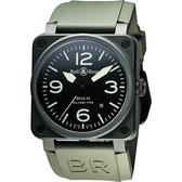 Bell & Ross Aviation 軍事飛行陶瓷機械腕錶-軍綠/42mm BR0392-CE-MIL