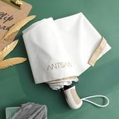 全自動太陽傘晴雨傘兩用女折疊韓國學生小清新遮陽防曬防紫外線傘