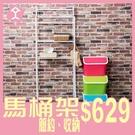 浴廁洗衣置物架[JL401]馬桶架 浴廁架 洗衣機架 馬桶 置物架 居傢樂生活館
