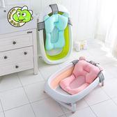 雙12購物節嬰兒洗澡網新生兒浴盆浴網兜浴墊寶寶沐浴架坐躺防滑浴網圓盆通用