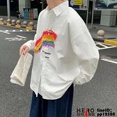 彩虹襯衫男士韓版潮流寬松休閑長袖上衣服大碼百搭襯衣男潮品牌【邦邦男裝】
