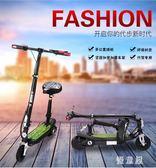 超輕碳纖維電動滑板車 成人折疊迷你型兩輪代步車小型便攜式電瓶車 BT9612『優童屋』