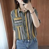 亞麻衣女 夏季新款條紋襯衫上衣設計感小眾休閒麻棉短袖潮流襯衣女 艾莎