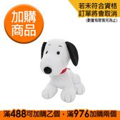 (預)Snoopy好復古玩偶-2020【康是美】