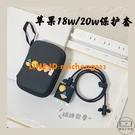 ipad充電器保護套蘋果12數據線20w快充頭【輕派工作室】