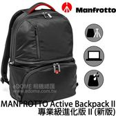 MANFROTTO 曼富圖 新版 Active Backpack II 專業級進化版 II (免運 正成公司貨) 相機包 MB MA-BP-A2CA