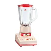 全家福耐久實用果汁機 MX-816A