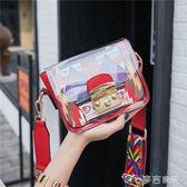 透明包包女新款韓版果凍包包學生小清新方包鍊條斜挎單肩包潮     麥吉良品
