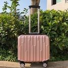 18寸登機箱女迷你萬向輪拉桿箱韓版小行李箱男商務旅行箱密碼箱HM 檸檬衣舍