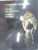 【書寶二手書T3/收藏_D51】藝珍藝術Treasure Art Auction(9th)_2020/12/6