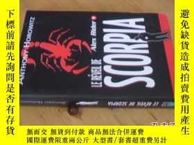 二手書博民逛書店法文原版罕見Alex Rider - tome 9 - Le réveil de Scorpia. Anthony