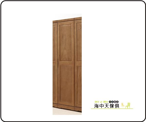 {{ 海中天休閒傢俱廣場 }} C-07 摩登時尚 衣櫥系列 51-11 太陽花實木1.5尺衣櫥