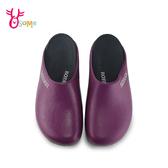 ROFAMNI若梵妮 成人女款 前包拖鞋 廚師鞋 PU防水鞋面 無毒耐磨止滑 I5584#紫色◆OSOME奧森鞋業
