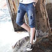 牛仔短褲男5五分褲 夏季男士半截修身牛仔褲薄款男馬褲休閒褲子《印象精品》t1562