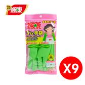 【楓康】蘆薈護手手套M 9 入組