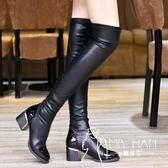 馬丁靴  春秋新款過膝長筒靴子女高跟鞋馬丁長靴女瘦腿彈力靴粗跟百搭女靴