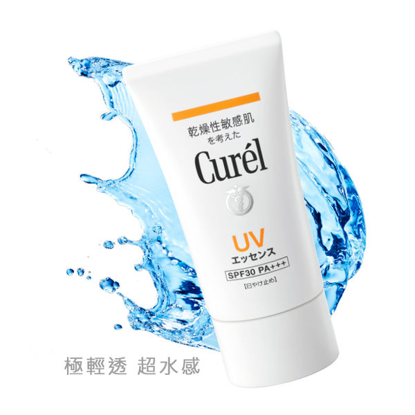 Curel 潤浸保濕輕透水感防曬乳<臉.身體用>50g