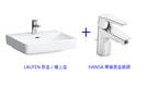 【麗室衛浴】瑞士 LAUFEN PRO S 65CM掛壁/檯上盆+ HANSA 單槍面盆龍頭組 組合優惠價