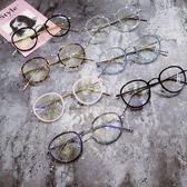 太陽眼鏡 眼鏡框眼鏡女潮金屬形平光鏡配 台北日光