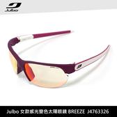 Julbo 女款感光變色太陽眼鏡 BREEZE J4763326 / 城市綠洲 (太陽眼鏡、變色鏡片、跑步騎行鏡、3D鼻墊)