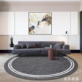 北歐地毯客廳圓形地毯現代簡約純色地毯臥室床邊毯灰色圓形地毯墊WL2720【黑色妹妹】