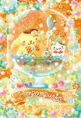 【拼圖總動員 PUZZLE STORY】布丁狗玻璃水晶球 日本進口拼圖/Beverly/三麗鷗/300P