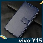 vivo Y15 瘋馬紋保護套 皮紋側翻皮套 附掛繩 商務 支架 插卡 錢夾 磁扣 手機套 手機殼