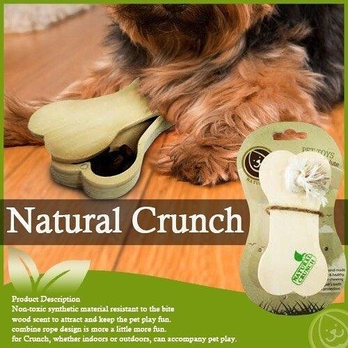 *King Wang*Natural Crunch《會呼吸的玩具系列/犬貓抗憂鬱玩具》EP071