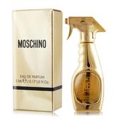 MOSCHINO Gold Fresh Couture 亮金金女性淡香精小香水(5ml) -國際版
