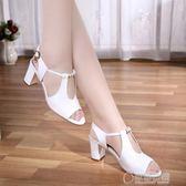 大尺碼女鞋涼鞋女新款韓版百搭中跟粗跟魚嘴鞋一字帶大碼水鑚女鞋夏   草莓妞妞